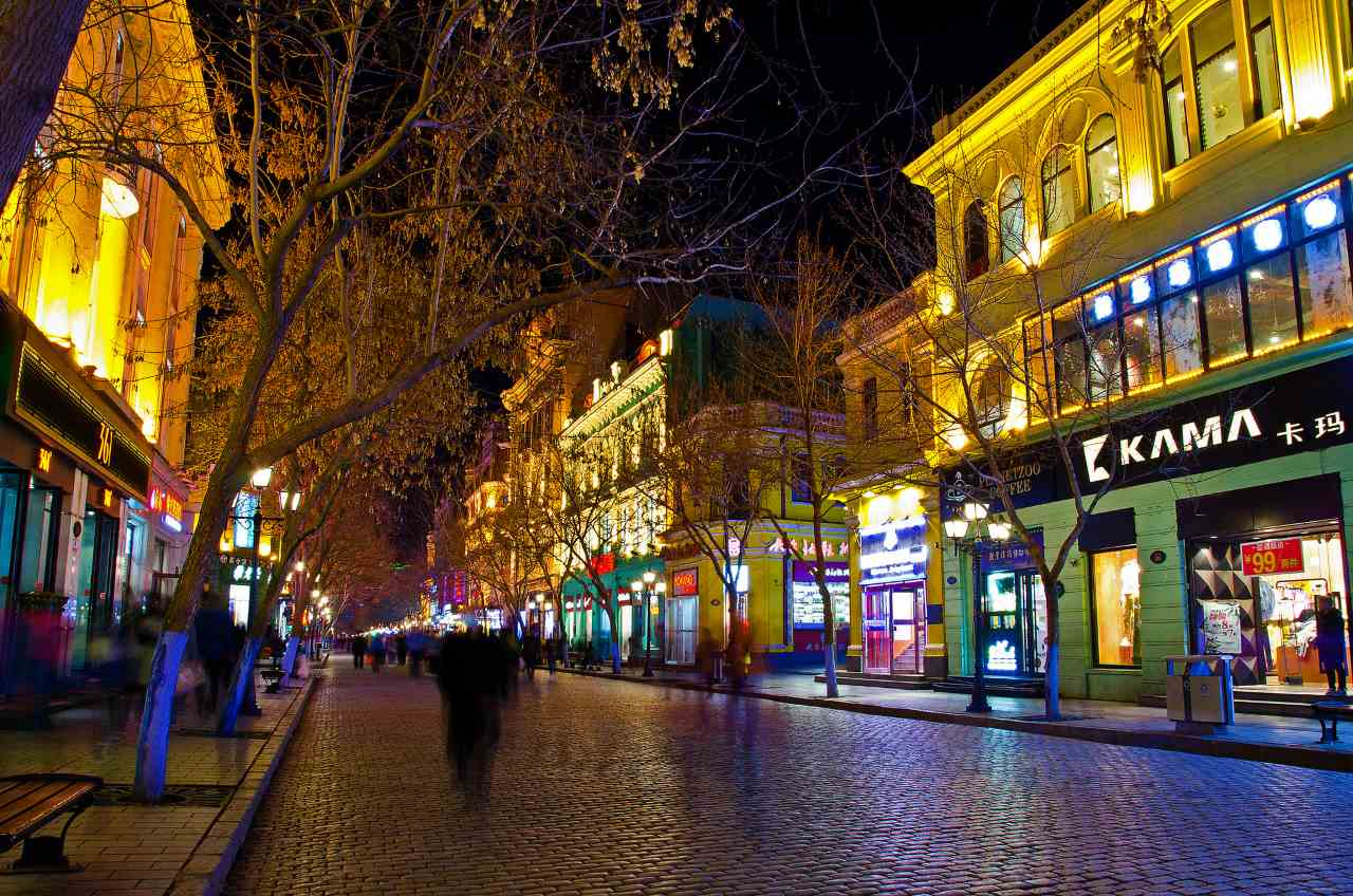 Harbin-Zhongyang Street